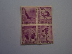 【未使用】1947年 弟2回国体記念 4枚ブロック