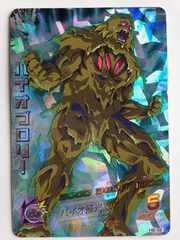 ドラゴンボールヒーローズ 8弾 SR バイオブロリー H8ー39