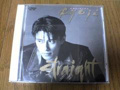 栗原良次CD ストレートSTRAIGHT 廃盤