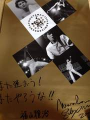 福山雅治 15th ANNIVERSARY サインポスター
