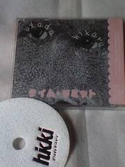 宇多田ヒカルfor you/タイムリミット