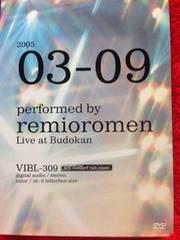 レミオロメン 3月9日武道館ライブ DVD