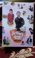 おかわり飯蔵DVD−BOX