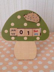 木製万年カレンダー キノコ&ハリネズミ