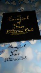 L'Arc〜en〜Ciel◆Carnival of True◆ツアパン◆1996〜1997◆VAMPS