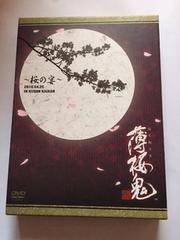 薄桜鬼 桜の宴2010☆DVD送料込