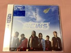 ��i NEWS �����߂����� ���Y����� DVD�t��