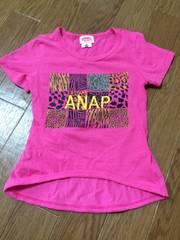 anap���s�V���c��100
