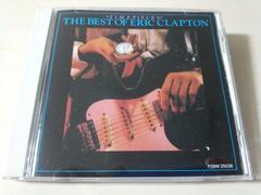 CD「ベスト・オブ・エリック・クラプトンERIC CLAPTON」●