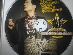 Blu-ray★E.YAZAWA
