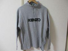 KENZOのゴルフトレーナー
