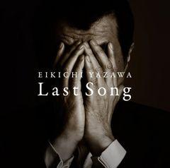 ���i�g / Last Song