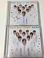 Hey!Say!JUMP【OVER】初回限定1+2セット/伊野尾慧_山田涼介…