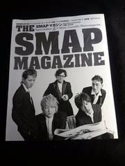 SMAP MAGAZINE マガジン ファッションブック 絶版 即決