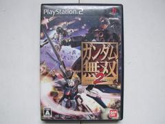 PS2 ソフト ガンダム無双2 動作確認済Used