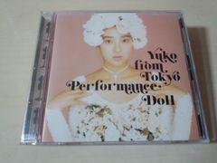 穴井夕子CD「YUKO東京パフォーマンスドール」TPD 廃盤●