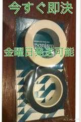 嵐 東京 490円激安 マスキングテープ japonism テープ 東京