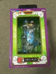 ドラゴンボール 一番くじ メカフィギュア B賞 ドラゴンボールワールド