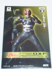 Dual Solid Heroes デュアル ソリッド ヒーローズ vol.12 BLACK