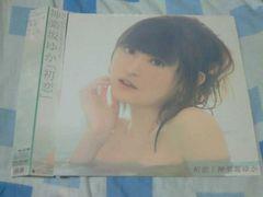 CD+DVD 神楽坂ゆか(田村ゆかり)初恋
