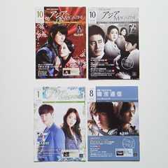MYNAMEマイネーム掲載冊子アジアMAGAZINE4冊インス/コヌ/ジュンQセヨン