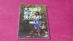 AKB48 �哇�D�q �N�́A�l�̂��� DVD