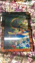 「ドラゴンボールZ神と神」チェンジングポスター