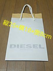 【DIESEL★ショップ袋】#小サイズ#ディーゼル#プレゼント#ギフト