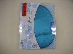 京都 御幸町 珠の肌パフ 新品