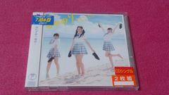 SKE48 前のめり タイプC CD+DVD