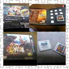 3DS×3枚セット