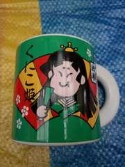 新品 くにこ姫のコーヒーカップ
