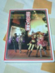 DVD ���{�n���q�̌��t ���숻 �������� �㓡�W�q ���c�q�a