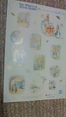 シール切手ピーターラビットのおはなし80円×10枚