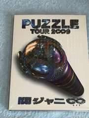 関ジャニ∞☆ DVD PUZZLE TOUR 2009