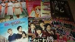 ジャニーズwest.関西Jr.☆チラシセット
