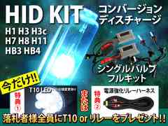LED�t HID�L�b�g 35W �Z�h���b�N H11.6�` HY34.MY34 �t�H�O H3
