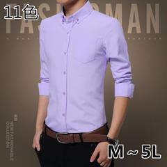無地 カジュアルシャツ メンズ 大きいサイズ MCS17