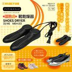 ��`�O400�~/�������ײ/S-M/��21.5-25.5cm/���M���C����