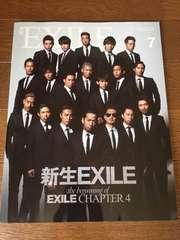 美品☆。.:*・゜月刊EXILE 2014年7月号