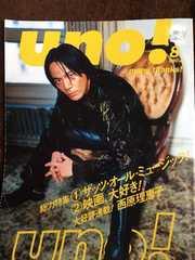 1998 uno �X������ �\�� BOOWY