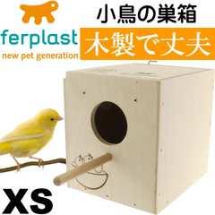 小鳥の巣箱NIDO MINI巣箱 フック付ケージに掛けるだけ Fa5127