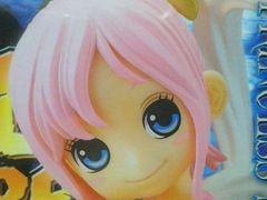 ワンピースDXフィギュアグランドラインチルドレンGRANDLINECHILDREN7しらほし姫