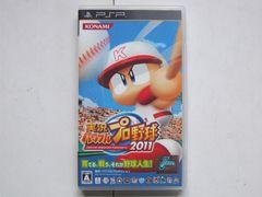PSP ソフト 実況パワフルプロ野球2011 動作確認済Used