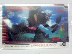 『EVA2号機』 3D-08