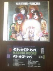 (CD)KABUKI-ROCKS/カブキロックス☆同題アルバム★帯付き♪即決アリ♪