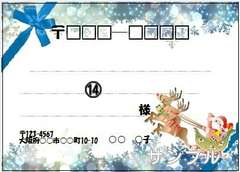 ■(宛名シール)8枚■クリスマス�M