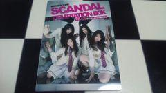 SCANDAL TEMPTATION BOX バンドスコア RINA TOMOMI HARUNA MAMI