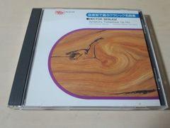 CD「血液型で選ぶクラシック名曲集 AB型人間のクラシック」★