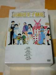 高橋留美子劇場DVD-BOX 玉川紗己子 林原めぐみ 雪野五月 神谷明